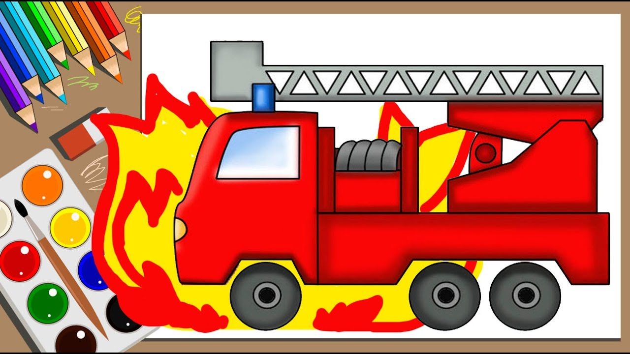 Раскраска пожарная машина| Мультик раскраска | Fire Truck ...